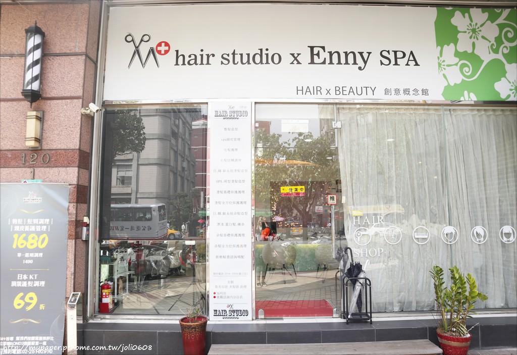 中山區護髮推薦 專業深層護髮品 頭髮柔順細膩不糾結