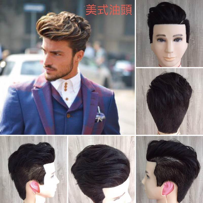 男士經典剪髮1-01